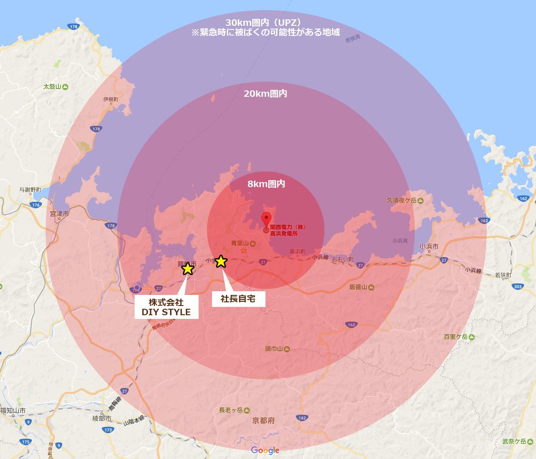 高浜原発緊急時に被爆の可能性がある地域