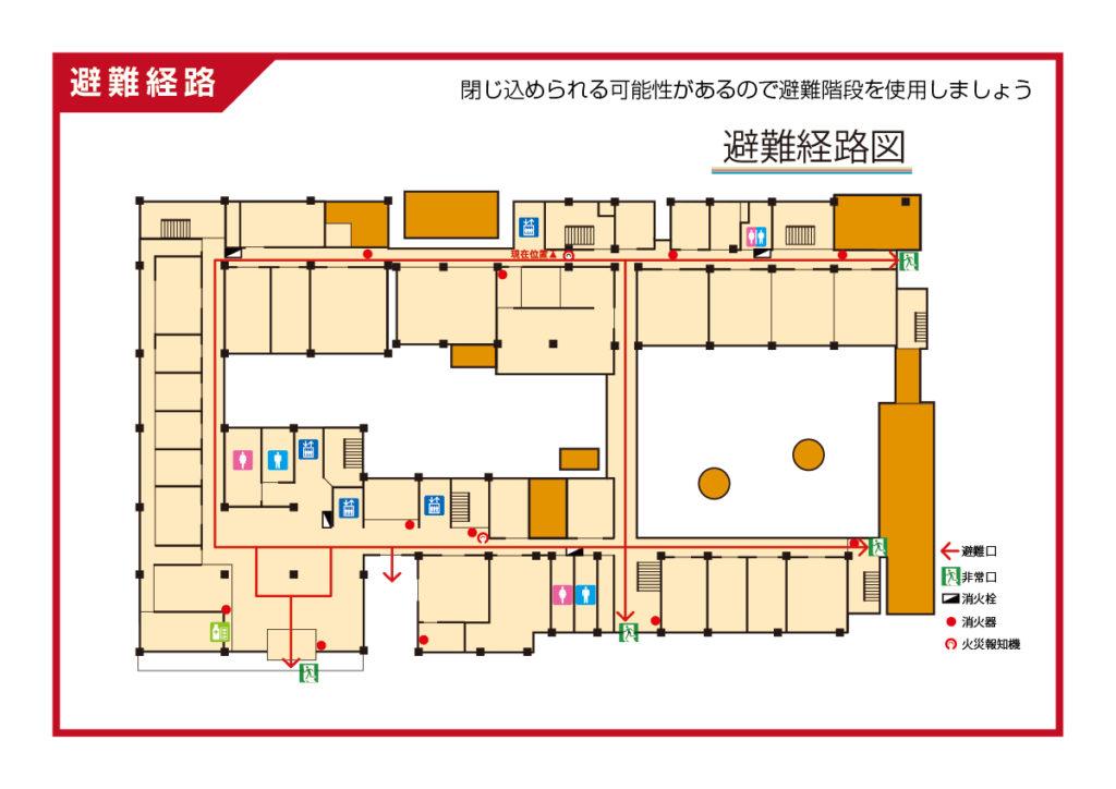 避難経路図作成サンプル